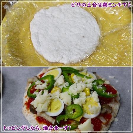 こんな感じでピザになるのか?!