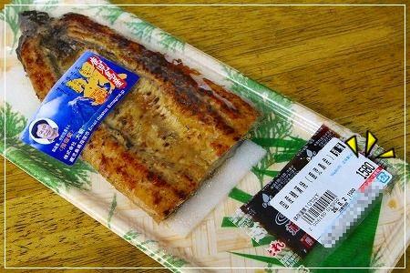 国産ウナギ、半身で1500円超!?