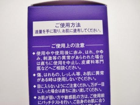 13種類のグロースファクター?安い美容液「アレイズディープエッセンス」!