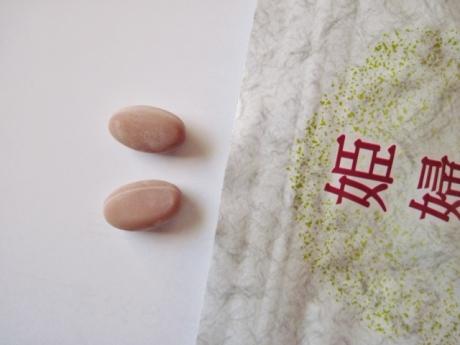 乳酸菌、酵素、アミノ酸が豊富な大豆白麹サプリメント「姫婦人」!