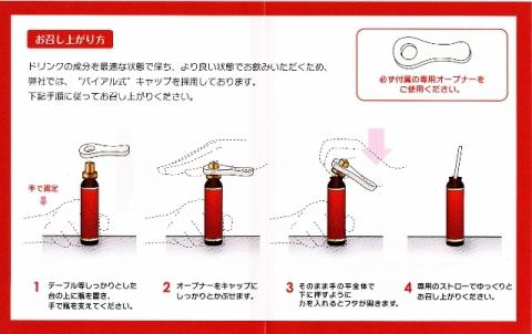 年齢肌の乾燥.潤い不足に効果抜群「ピモレ熟成ヒアルロンEX」!