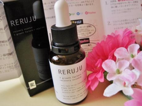 肌細胞から修復.再生できる速効性美容液「リルジュリカバリィエッセンス」!