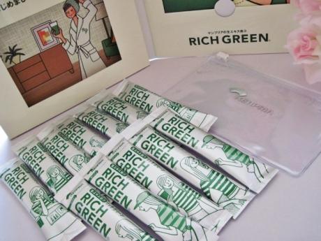 50種類以上の豊富な酵素が生きている青汁「ケンプリア リッチグリーン」!
