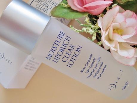 ビタミンC200倍美白化粧水で しっとり潤い透明感肌持続!「イデアアクト モイスチャーリポリッチクリアローション」!