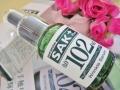 ハリ、ツヤ、潤い、なめらか肌に シワを減らすシンエイク配合美容液!