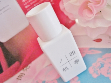 超浸透、進化型ビタミンCで肌にハリ、潤い、紫外線対策に!生コスメ【四季ノ肌】化粧美容液!