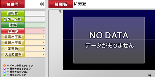201408140010528c1.png