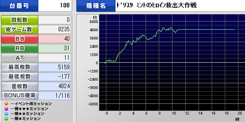 20140819005237fe9.png