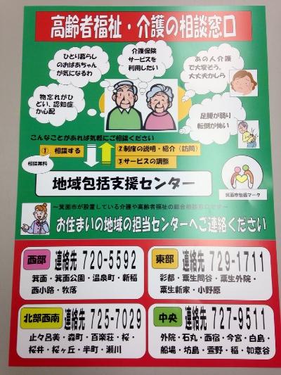 fc2blog_20140516102342ae4.jpg