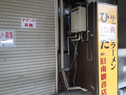 hirata2_20140727151637a62.jpg