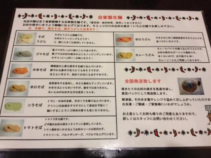 moblog_14b4fe15.jpg