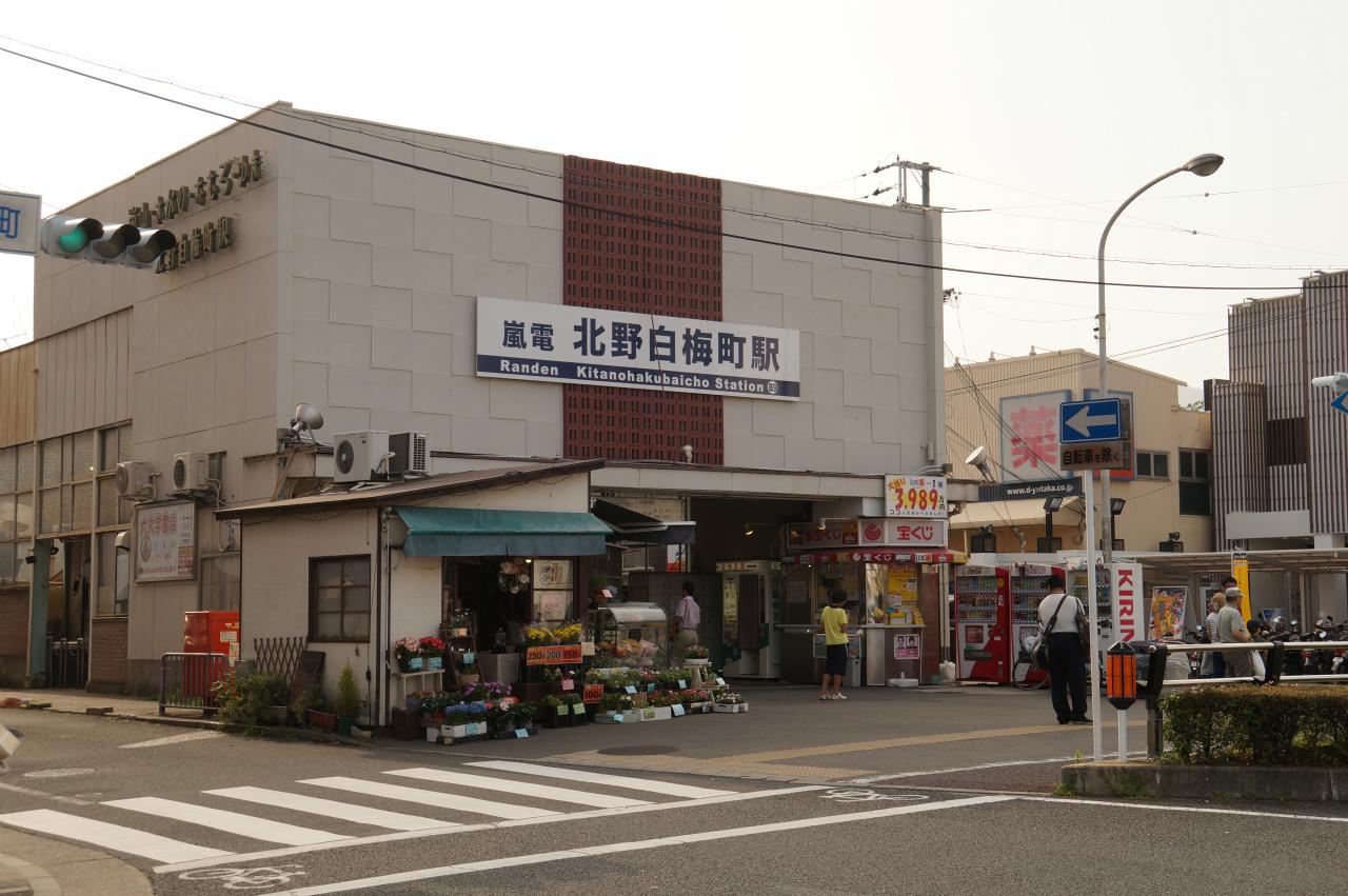 201408DSC01270.jpg