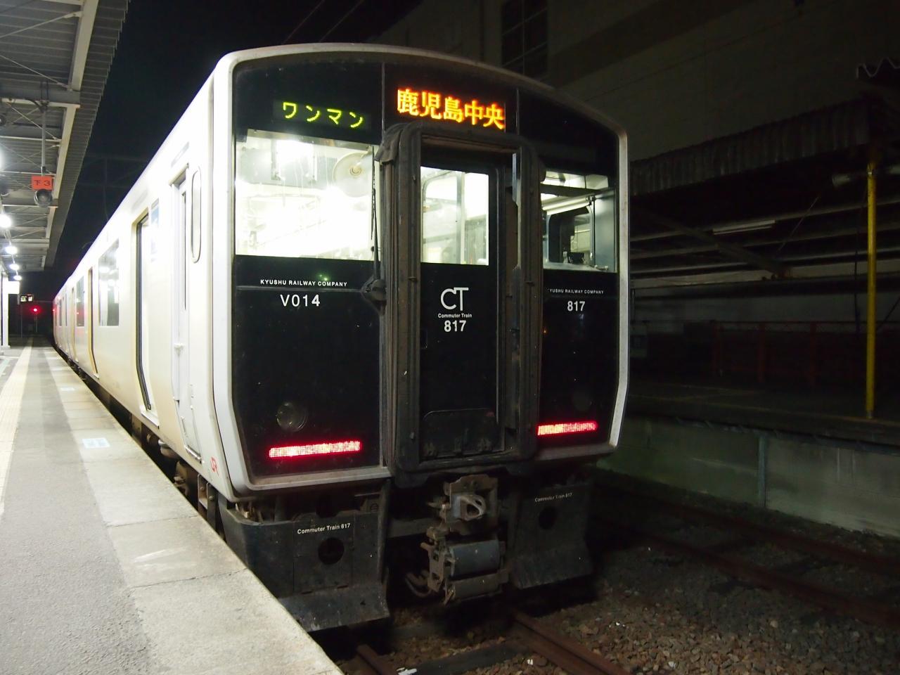 s-PA213605.jpg