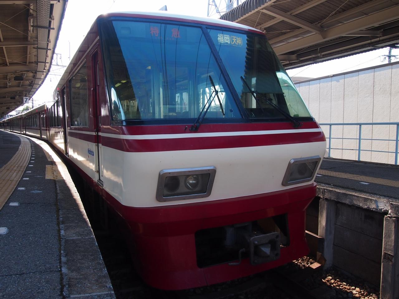 s-PA223730.jpg