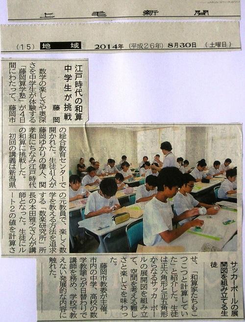 2014_08_30_1_.jpg