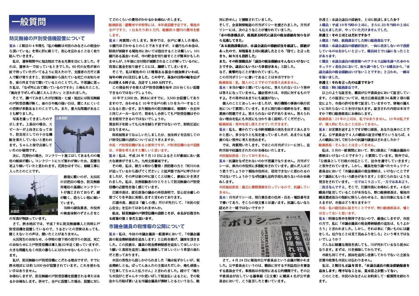 vol4-2.jpg