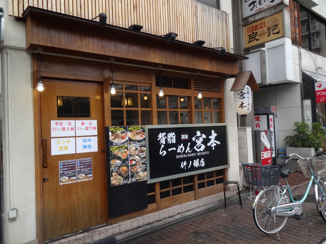 miya_gaikan.jpg