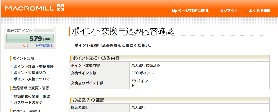20140701173026685.png