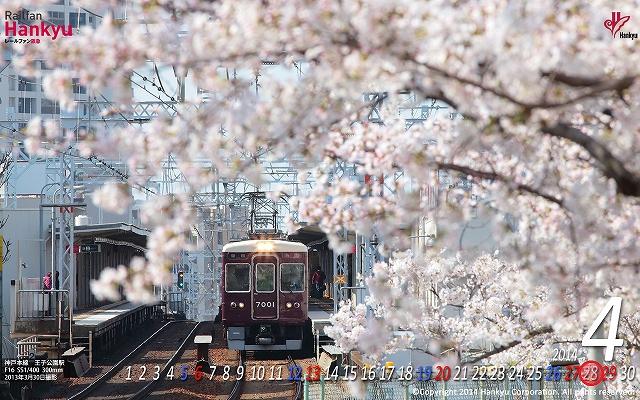 2014_04_1280_800.jpg