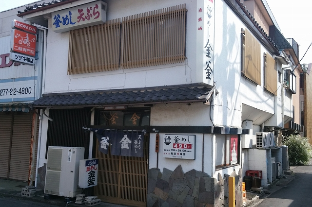 CAM00220.jpg