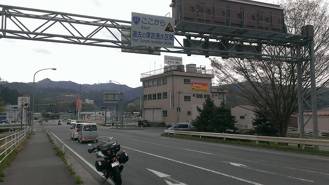 IMAG4355.jpg
