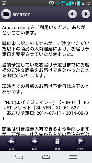Screenshot_2014-06-28-06-32-39.jpg