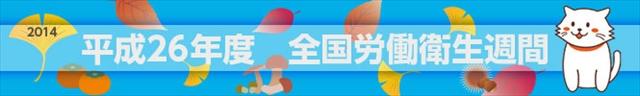 eisei_title_l.jpg