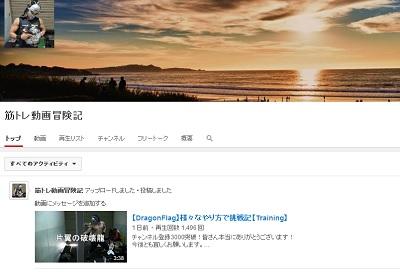 youtube0.jpg