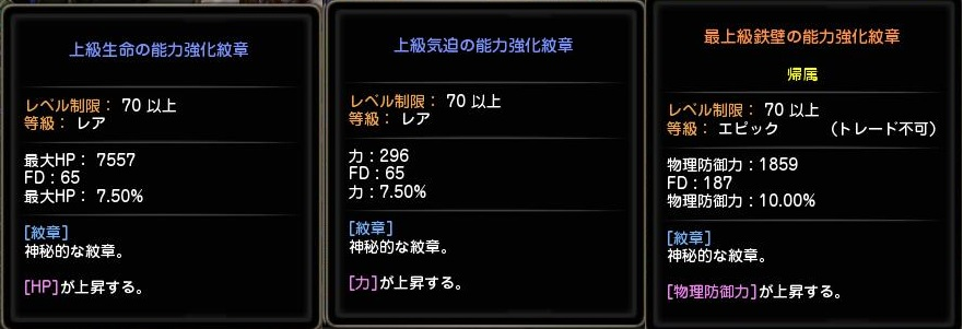 20140305143300fda.jpg