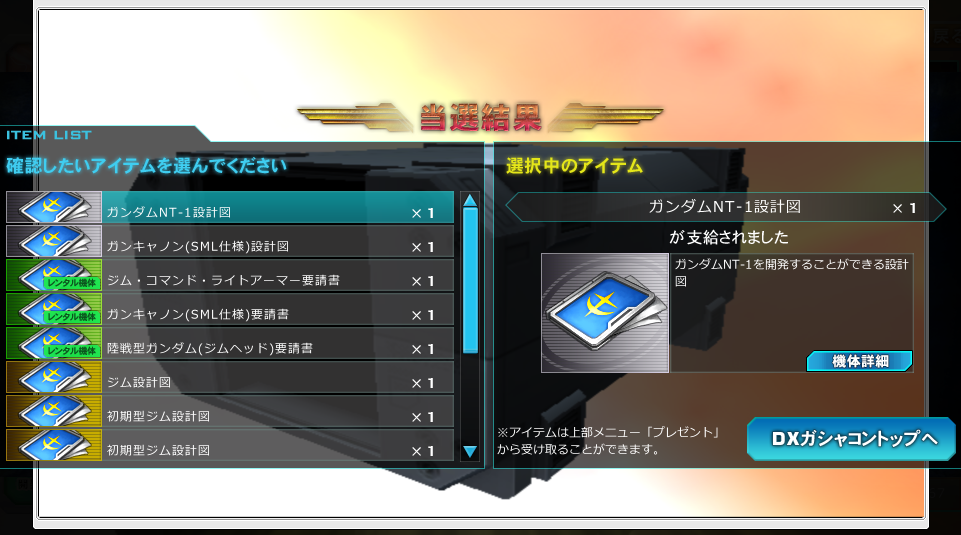ss_20140528_161126.png