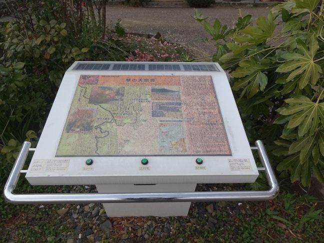 琴の大銀杏 観光情報案内システム 表示板張替