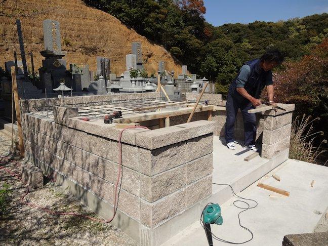 Tさんの墓地工事2