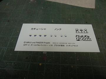 gpf04-01.jpg