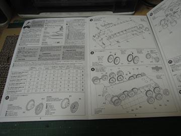tg101-02.jpg