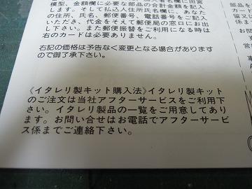 tg109-04.jpg
