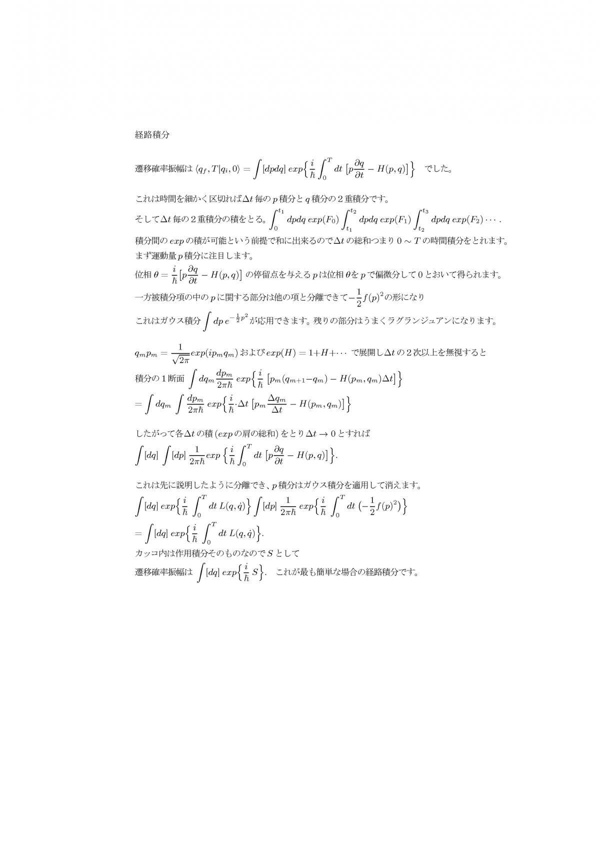 pgen06.jpg