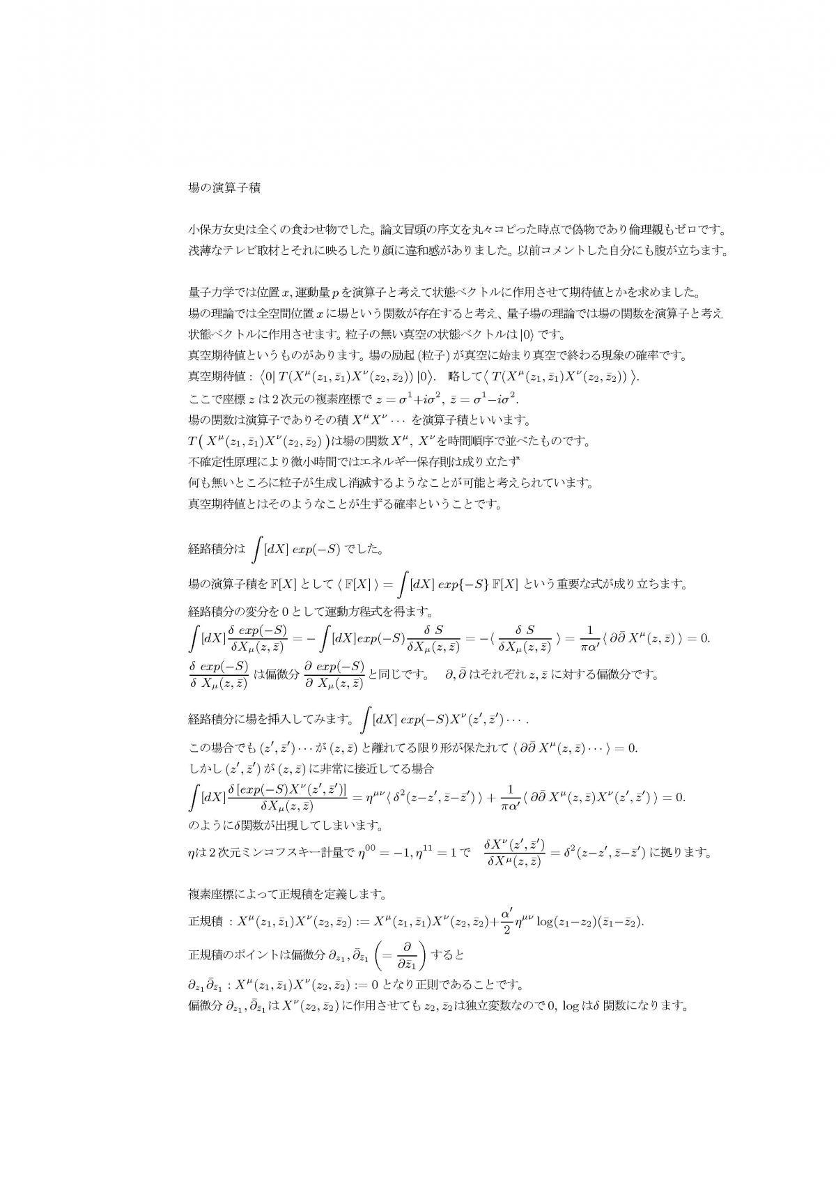 pgen07c.jpg