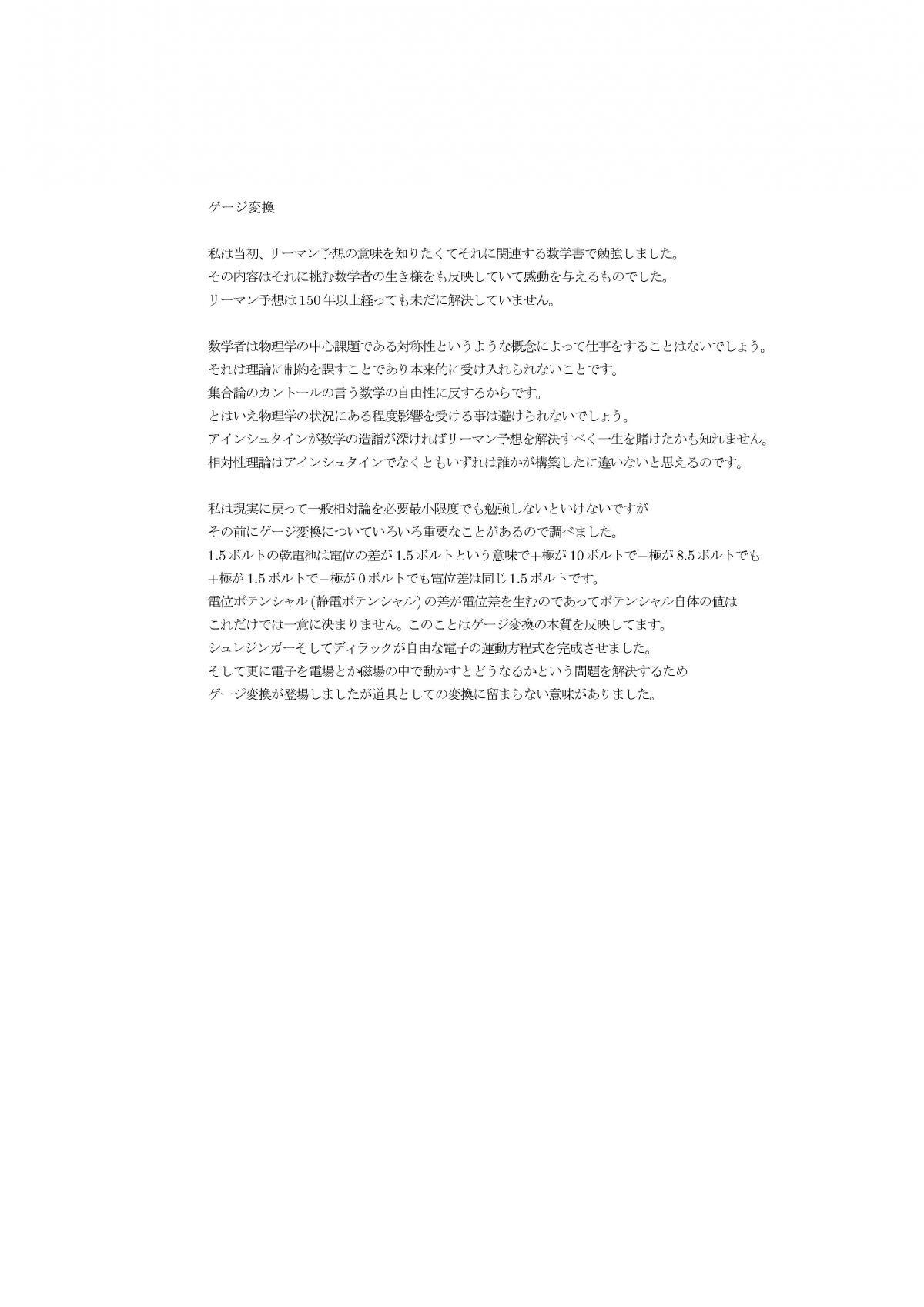 pgen08.jpg