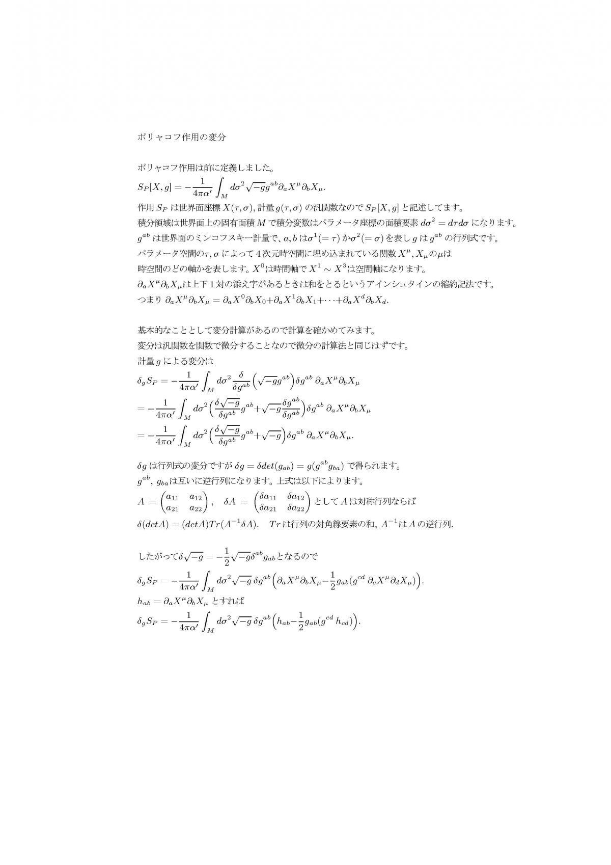 pgen10.jpg