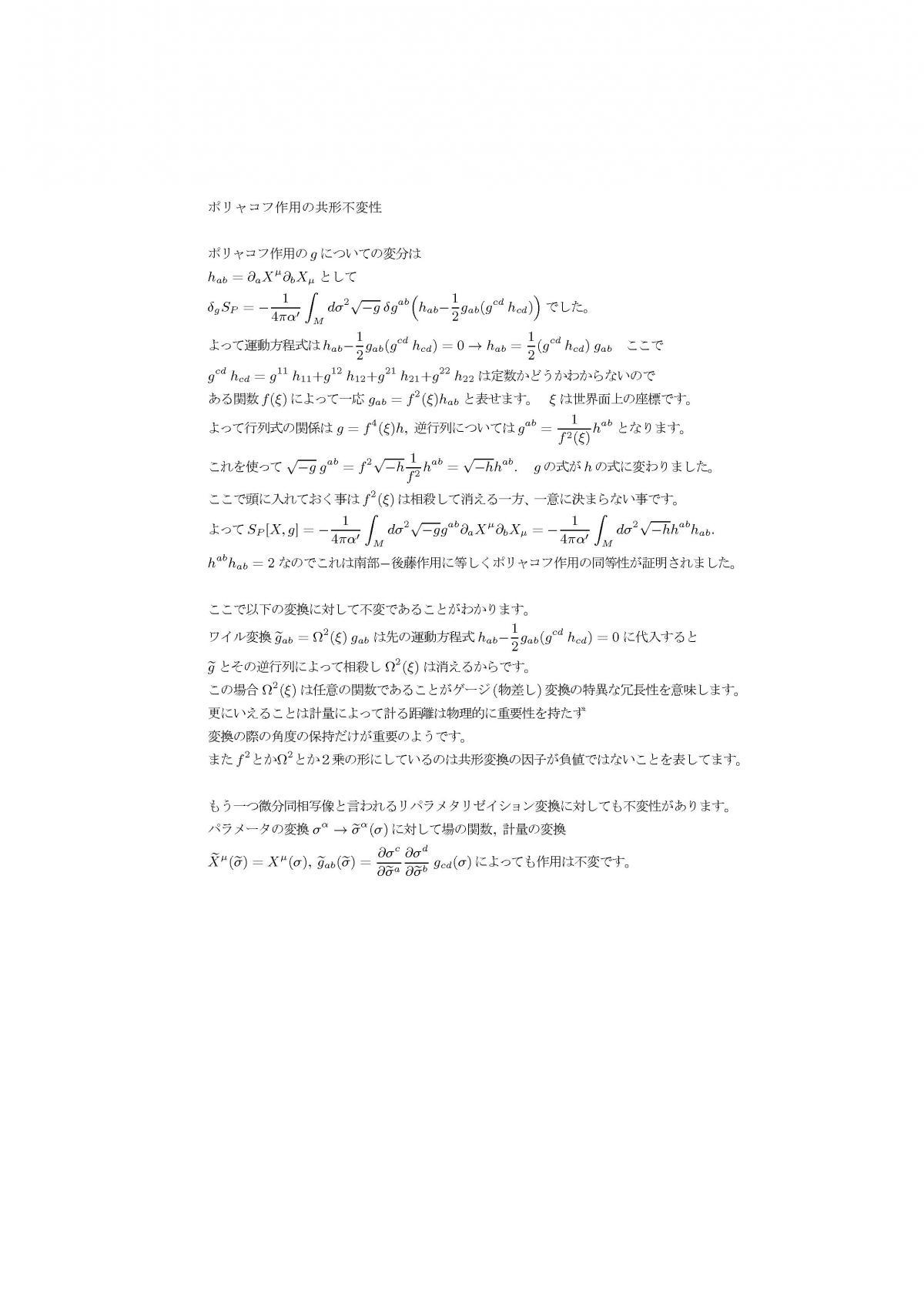 pgen11.jpg
