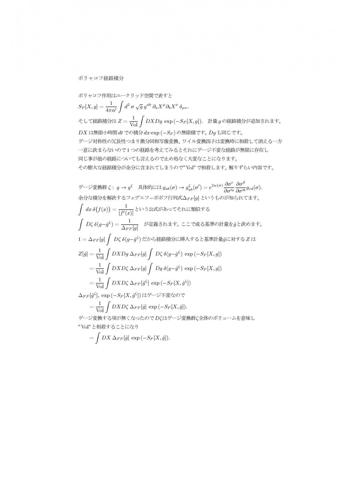 pgen12a.jpg