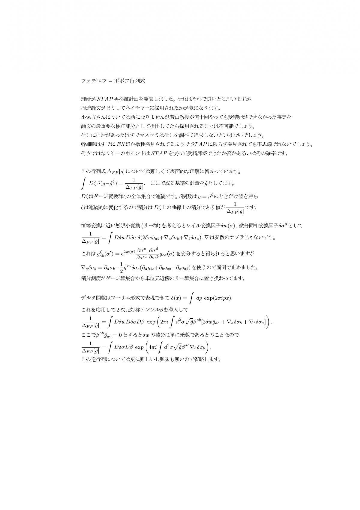 pgen13a.jpg