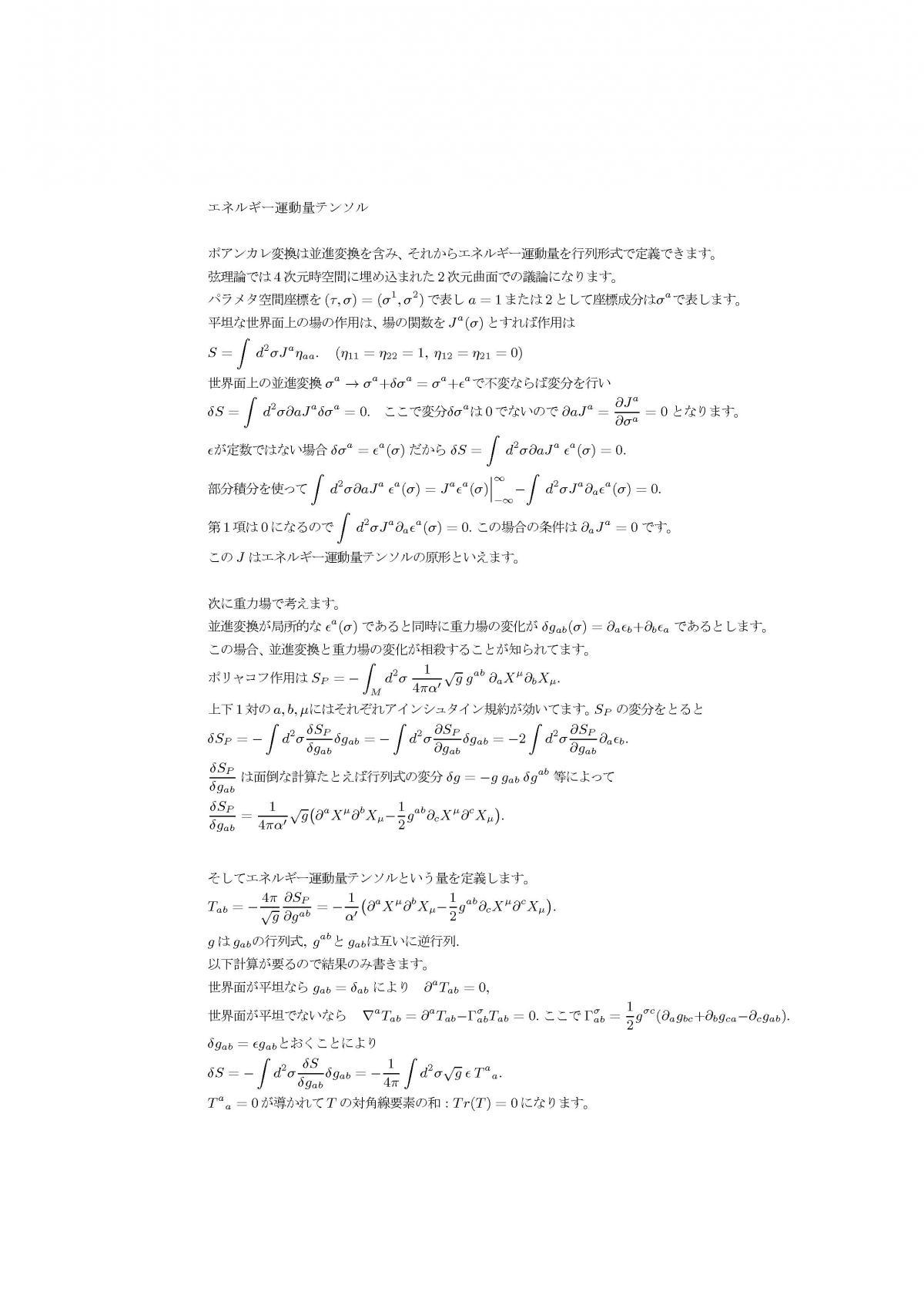 pgen14.jpg
