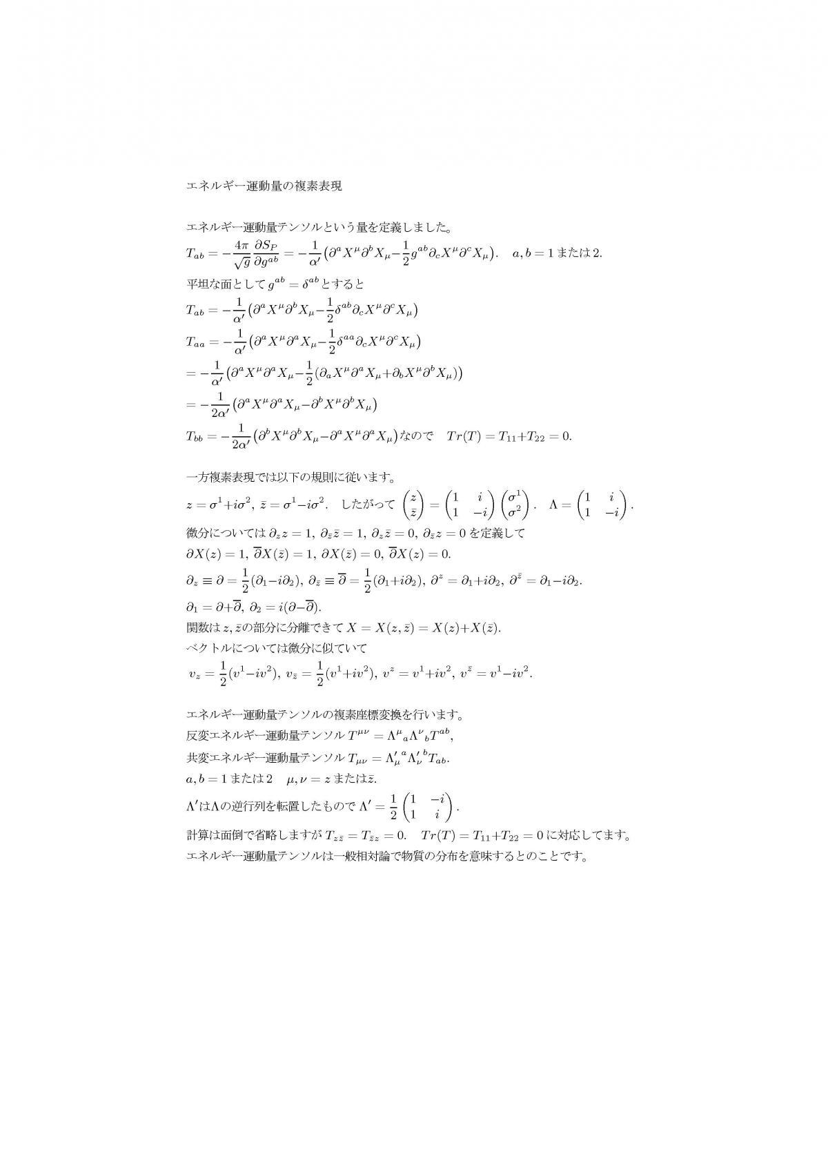 pgen16.jpg