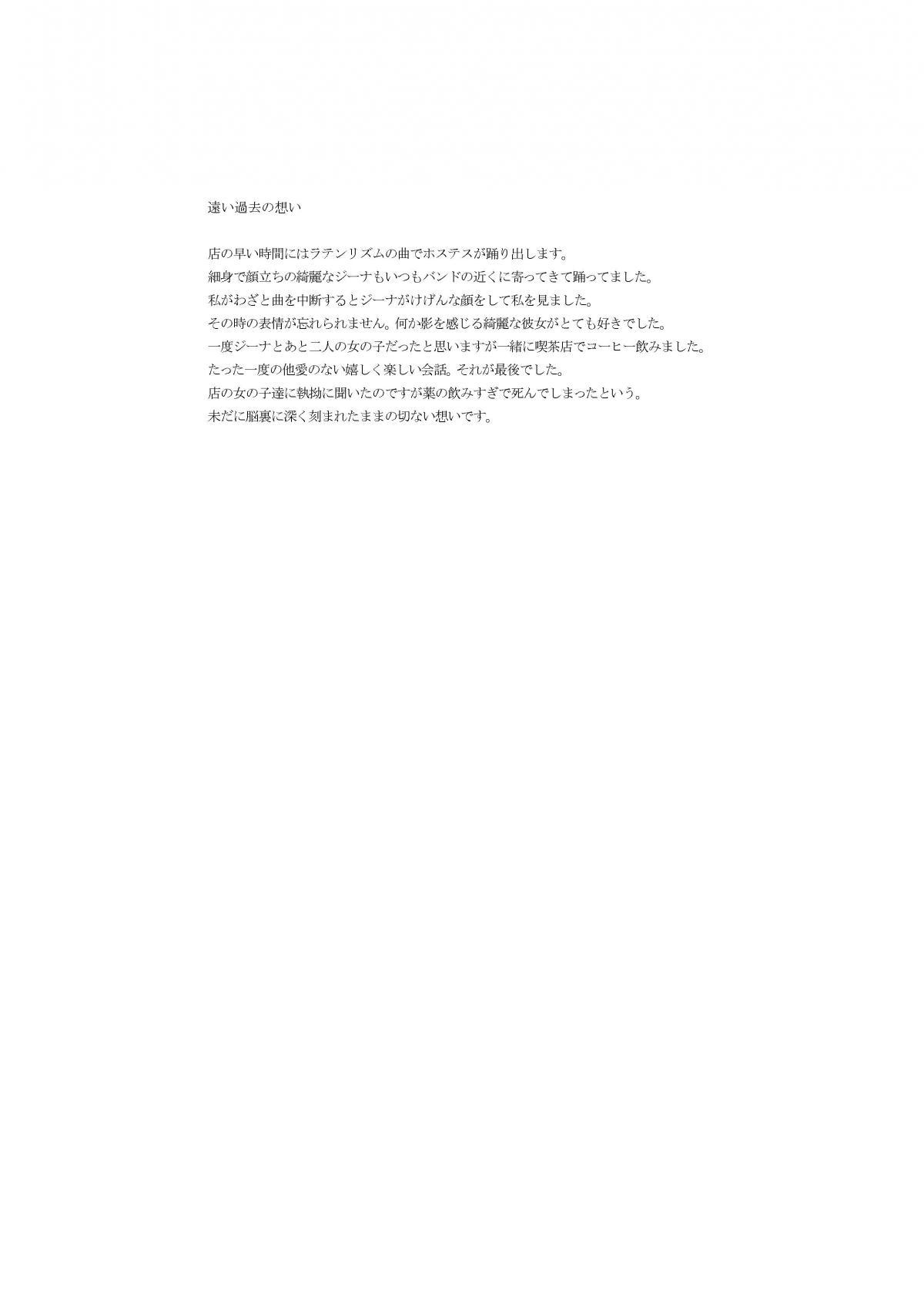 pgen17.jpg