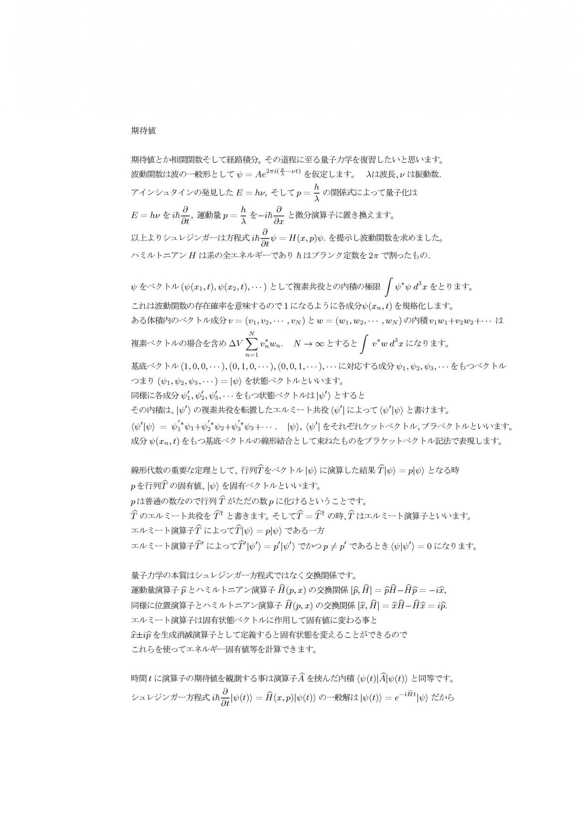 pgen18a.jpg