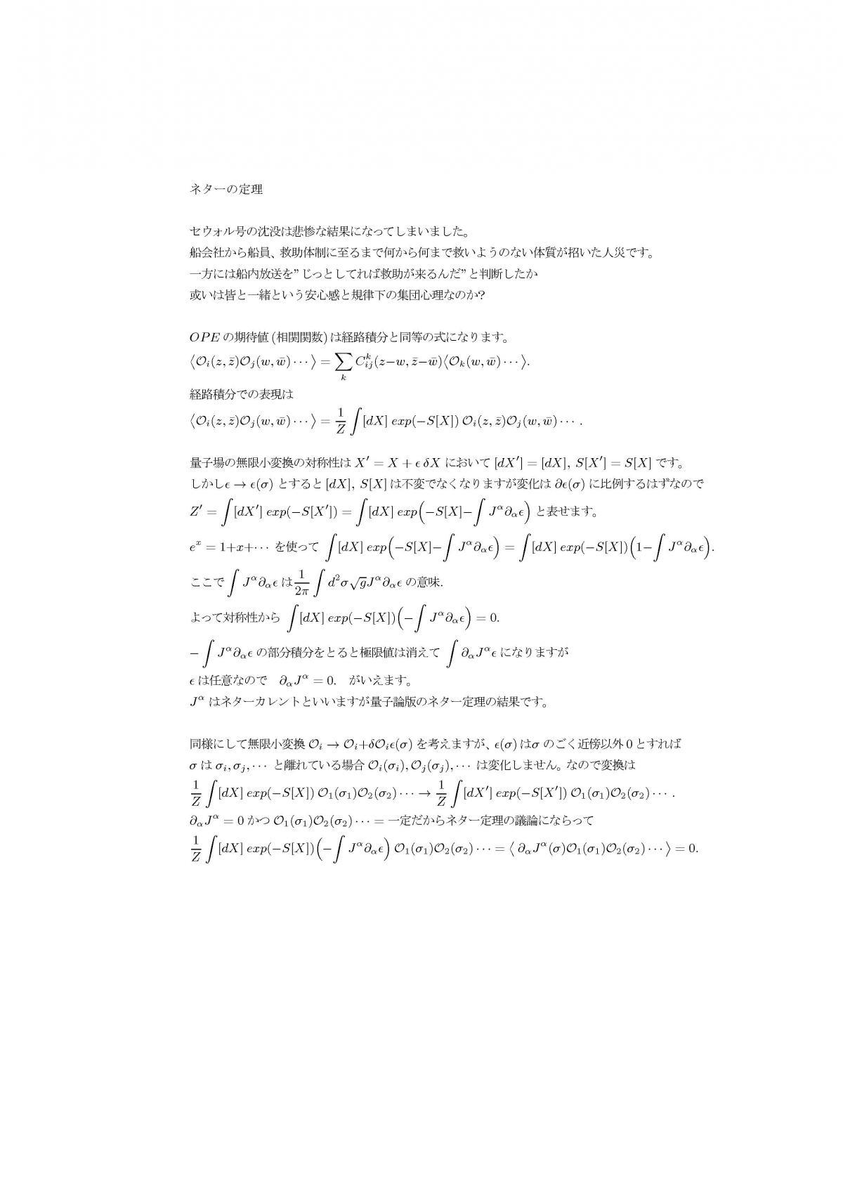 pgen21a.jpg