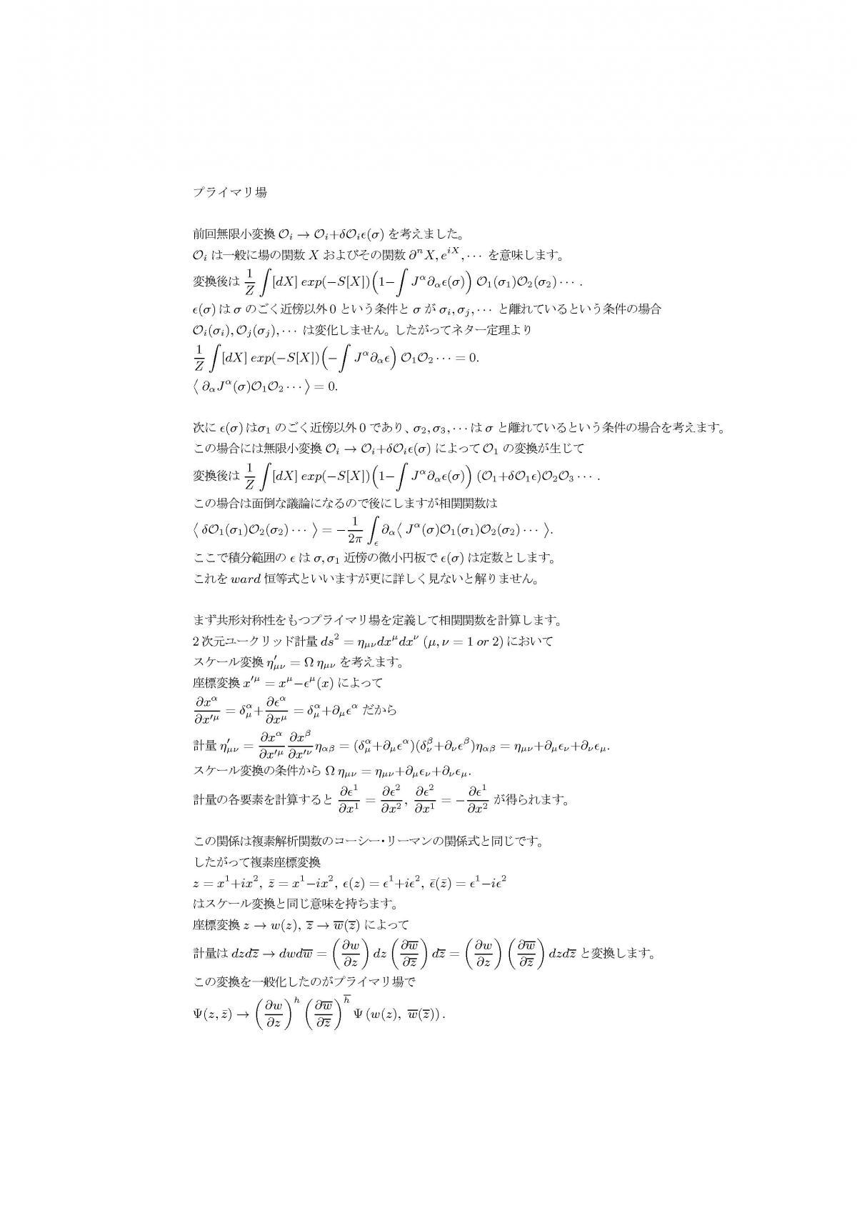 pgen22.jpg