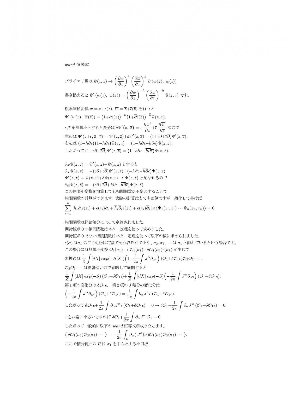 pgen23.jpg