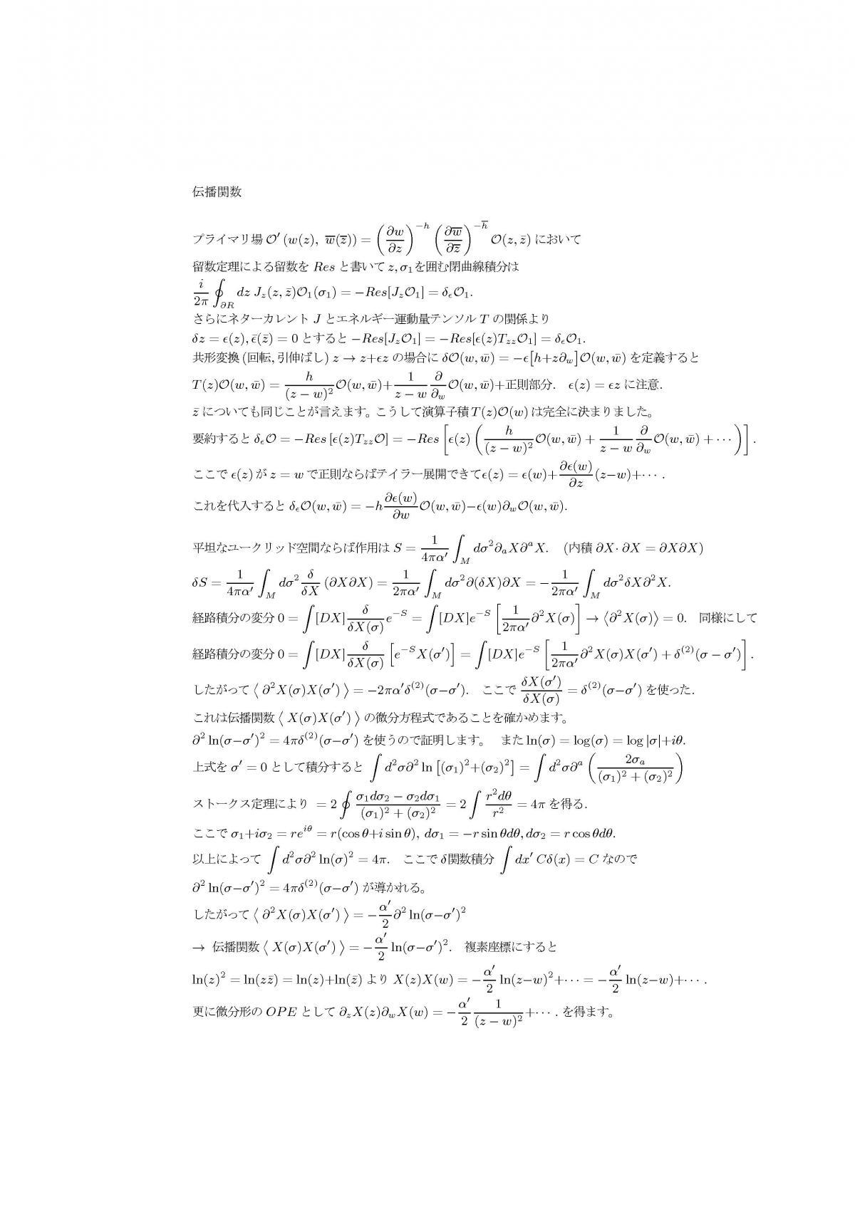 pgen27a.jpg